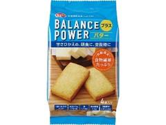 ハマダ バランスパワープラス バター 袋4袋
