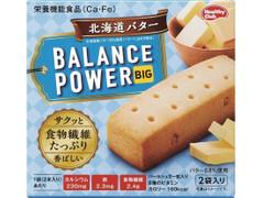 ハマダ バランスパワー 北海道バター