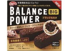 ハマダ バランスパワービッグ ブラックカカオ 箱2本×2