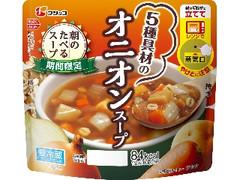 フジッコ 朝のたべるスープ オニオンスープ 袋180g