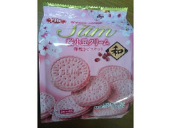 YBC スリムサンド 桜小豆クリーム 袋3枚×4