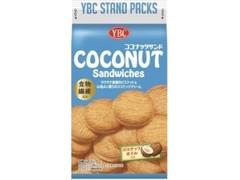 YBC ココナッツサンド 袋9枚×2