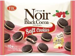 YBC ノアールソフトクッキー 木苺のクリームチーズ 袋10個