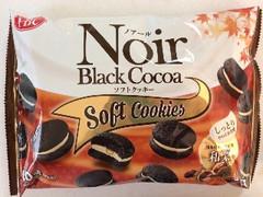 YBC ノアール ソフトクッキー 和栗 袋10個