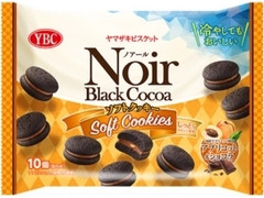 YBC ノアールソフトクッキー アプリコット&ショコラ
