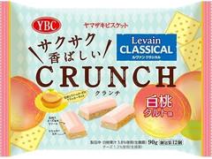 YBC ルヴァンクラシカルクランチ 白桃タルト味