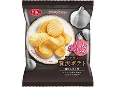YBC アツギリ贅沢ポテト 塩にんにく味