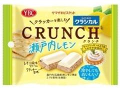 YBC ルヴァンクラシカルクランチ 瀬戸内レモン