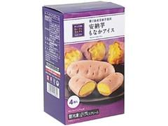 ローソン セレクト 安納芋もなかアイス 箱96ml×4