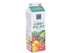 ローソン セレクト 野菜と果実 パック1000ml