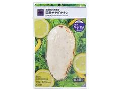 ローソン セレクト 国産サラダチキン レモン 110g
