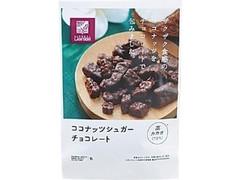 ローソン ココナッツシュガーチョコレート 袋32g