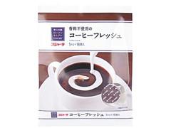 ローソン ローソンセレクト コーヒーフレッシュ 袋5ml×18