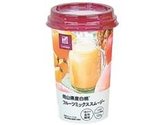 ローソン NL 岡山県産白桃フルーツミックススムージー