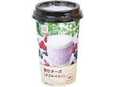 ローソン Uchi Cafe' SWEETS 飲むチーズ ダブルベリー