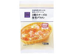 ローソン ローソンセレクト 3種チーズの海老グラタン