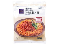 ローソン セレクト 汁なし担々麺