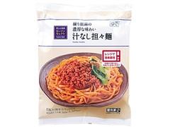ローソン ローソンセレクト 汁なし担々麺