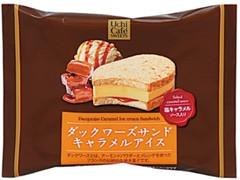 ローソン Uchi Cafe' SWEETS ダックワーズサンド キャラメル