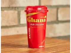 ロッテ ガーナミルクチョコレートドリンク カップ190ml
