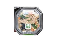 ローソン 1/2日の野菜が摂れる 豚肉と7品目野菜炒め丼