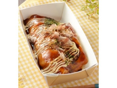 ローソン 豚肉と5種野菜の包み焼