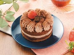 ローソン Uchi Cafe' SWEETS 苺のミニホールチョコケーキ