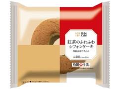 ローソン Uchi Cafe' SWEETS 紅茶のふわふわシフォンケーキ 飛騨高原牛乳入り