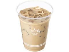 ローソン MACHI cafe' アイスほうじ茶ラテ