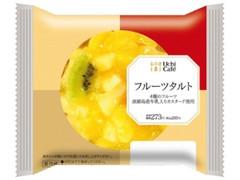 ローソン Uchi Cafe' SWEETS フルーツタルト 4種のフルーツ