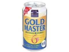 ローソン セレクト ゴールドマスター 缶350mI