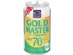 ローソン セレクト ゴールドマスターオフ 缶350ml