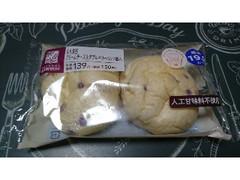 ローソン クリームチーズ&ダブルベリーパン