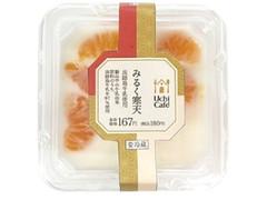 ローソン Uchi Cafe' SWEETS みるく寒天 淡路島牛乳使用