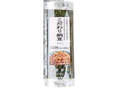 ローソン 手巻寿司 こだわり納豆