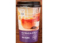 ローソン Uchi Cafe' SWEETS ロイヤルミルクティー