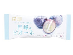 ローソン Uchi Cafe' SWEETS フルーツバー 巨峰&ピオーネ