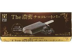 ローソン Uchi Cafe' SWEETS The濃密チョコレートバー