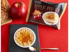 ローソン Uchi Cafe' SWEETS アップルパイアイス