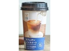ローソン Uchi Cafe' SWEETS カフェオレノンスイート
