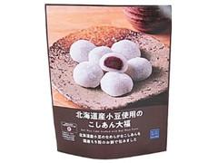 ローソン セレクト 北海道産小豆使用のこしあん大福 袋7個
