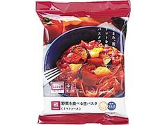 ローソン ローソンセレクト 野菜を食べる生パスタ トマトソース