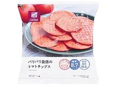 ローソン NL パリパリ食感のトマトチップス