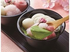 ローソン 春薫る桜和ぱふぇ