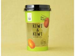 ローソン Uchi Cafe' SWEETS キウイ&キウイ