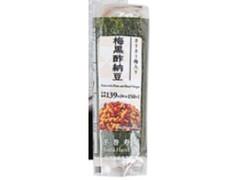 ローソン 手巻寿司 梅黒酢納豆