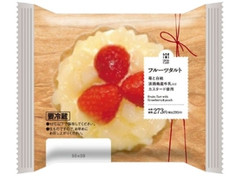 ローソン Uchi Cafe' SWEETS フルーツタルト