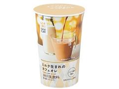 ローソン ウチカフェ ミルク生まれのカフェオレ 200ml