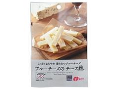 ローソン セレクト ブルーチーズのチーズ鱈 30g