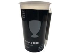 ローソン MACHI cafe' ブラック無糖 240ml